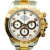 Rolex Daytona Diamond 16523 Watch