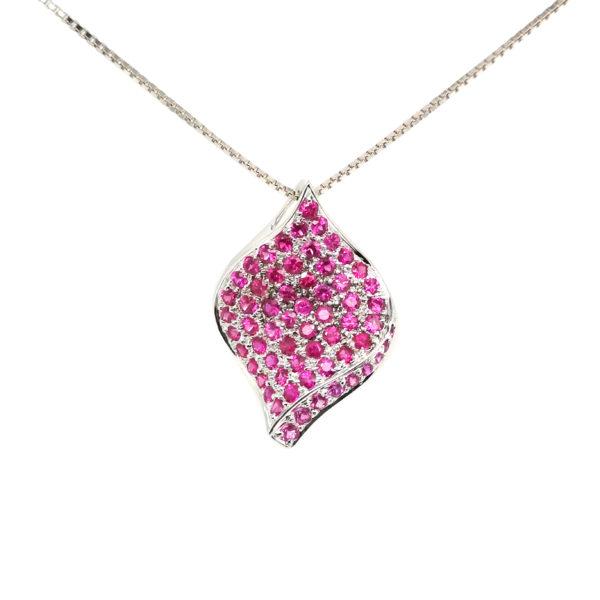 18K White Gold Pink Sapphire Pendant
