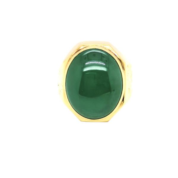 20K Yellow Gold Jade Ring