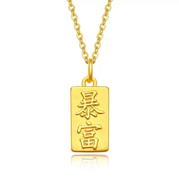 Gold Bar 999 Pure Gold Pendant   暴富金砖