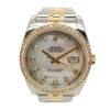 Rolex Datejust Diamond MOP 116233 Watch