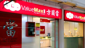 Our Stores | ValueMax